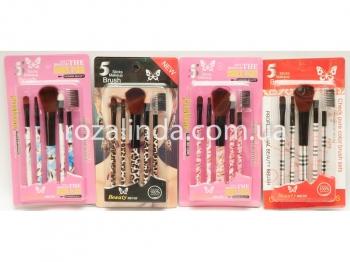 242R набор кисточек для макияжа